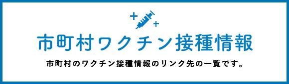熊本 コロナ